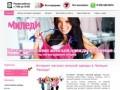 Интернет магазин женской одежды в Липецке Миледи (Россия, Липецкая область, Липецк)