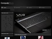 Супер мощные ноутбуки - ноутбуки и нетбуки. Выбор правильных ноутбуков.