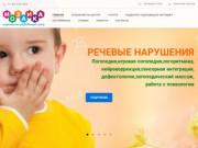 Нейропсихологическая коррекция детей. (Россия, Нижегородская область, Нижний Новгород)