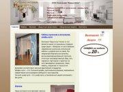 Евростиль Кемерово - Главная, мебель на заказ, шкафы-купе, жалюзи