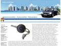 Выбор автомобиля - краткие характеристики и фото автомобилей всех марок