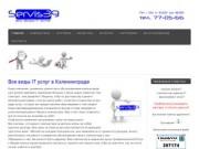 Servis39 все виды IT услуг в Калининграде Настройка компьютеров