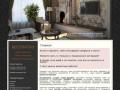 дизайн интерьера в Калуге v.kaluge@yandex.ru http://design-v-kaluge.ru +79038105856 (Россия, Калужская область, Калуга)