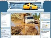 Учебно-новостной сайт для обучающихся и начинающих водителей