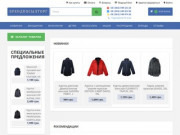 Интернет магазин стоковой одежды и одежды секонд-хенд (Украина, Киевская область, Киев)