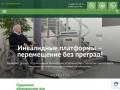 Лифты и подъемное оборудование (Россия, Московская область, Москва)