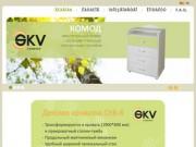 SKV Company - детская мебель