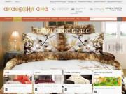 Мы лучший интернет-магазин постельного белья в Тюмени! Наши цены на 20-30% ниже, чем у конкурентов (Россия, Тюменская область, Тюмень)