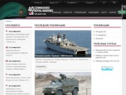 Страйкбол в Твери / 40 Commando Royal Marines
