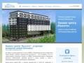 Visota-bc.ru — Бизнес-центр класса В - Высота - 3 км от МКАД по Калужскому ш.