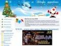 Билеты на елку 2012! Новогодняя елка 2012, заказ билетов на елку в Москве для детей