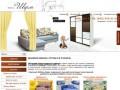 Интернет-магазин недорогой мебели для дома (Москва)