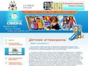 детские игровые площадки (Россия, Калининградская область, Калининград)