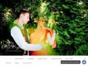 Свадебный фотограф в Нижнем Новгороде (Россия, Нижегородская область, Нижний Новгород)