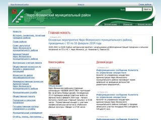 Narofominsk.ru