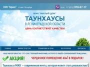 Продажа таунхаусов в Ленинградской области, квартиры во Всеволожском районе
