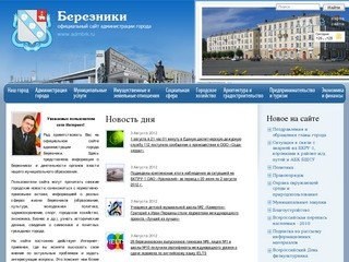 Admbrk.ru