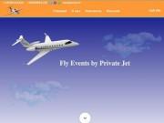Организация авиаперелетов бизнес-джетом