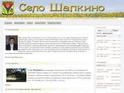 Борисоглебск в энциклопедиях и справочниках