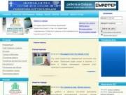 ОЗЁРЫ инфо: Информационный портал города Озёры и Озёрского района
