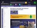 Интернет-магазин тормозных колодок в Москве - zicore.ru