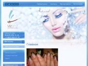 VIZARD Учебный центр. Продажа материалов ruNail Professional, обучение ногтевому сервису. (Россия, Приморский край, Владивосток)