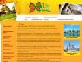Natali Travel   Туристическая фирма в Твери, отдых в Тверской области