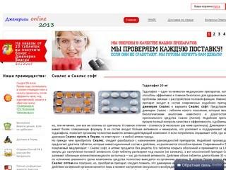 дапоксетин в аптеке