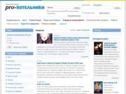 Портал города Котельники