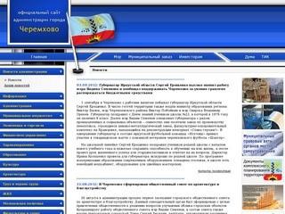 Admcher.ru