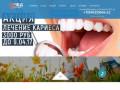 """Стоматология """"МедСервис"""". Стоматологическая клиника в Новокуйбышевске. Цены. Отзывы."""