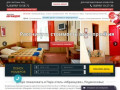 Парк-отель «Абрамцево», Подмосковье - Официальный сайт бронирования