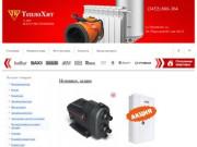 ТеплоХит - интернет-магазин теплового и отопительного оборудования (Россия, Тюменская область, Тюмень)