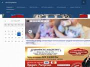 информационный портал Цимлянского района (Россия, Ростовская область, Цимлянск)