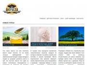 Информационный сайт о здоровье и саморазвитие. (Украина, Львовская область, Львов)
