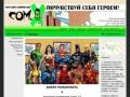 Продажа комиксов - Магазин комиксов Com.X г. Петропавловск-Камчатский