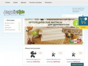 Магазин детских товаров в г. Рыбинск
