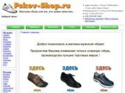 Pskov-Shop