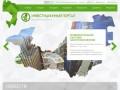 Investri.ru — Инвестиционный портал республики Ингушетия