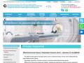 Лечение болей в пояснице и ноге. Отзывы на сайте. (Россия, Нижегородская область, Нижний Новгород)