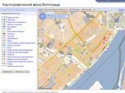 Картографический фонд Волгограда