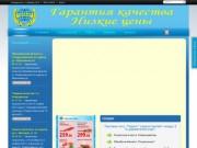 """Торговая сеть """"Гарант"""" (Северодвинск)"""