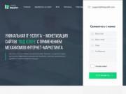 LinksProfit - монетизация сайта (Украина, Ровненская область, Ровно)