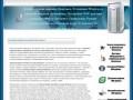 Компьютерная помощь Подольск. Установка Windows и удаление вирусов Дубровицы
