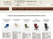 Стулья столы и кресла  в Ростове-на-Дону в интернет магазине