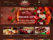 Кафе - ресторан Прага-Хаус приглашает отпраздновать любое мероприятие. (Россия, Московская область, Видное)