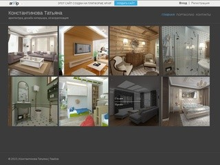 Константинова Татьяна - архитектура, дизайн интерьера, зd визуализация в Тамбов