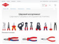 Knipex - официальный дилер инструмента в России