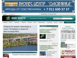 Vnnews.ru
