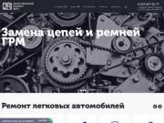 Обслуживание автомобилей. О нас на 2rservice.ru (Россия, Алтай, Барнаул)